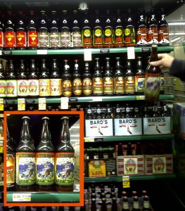 Buyer be-aware: A really old IPA on craft beer shelf at grocery store
