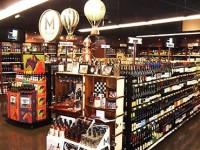 West Seattle Liquor & Wine, photo © WSLCB