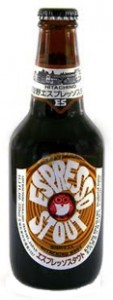 Hitachino Espresso Stout